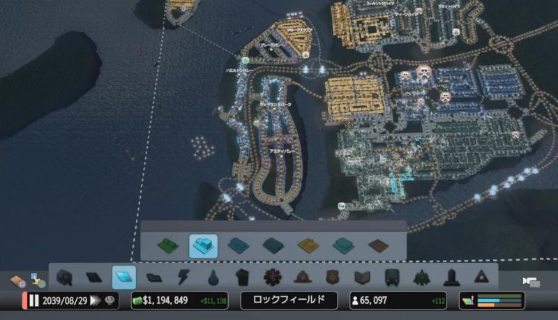 エリア3の全景【シティーズ:スカイライン PlayStation4 Edition】