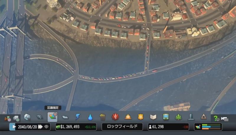 貨物ハブへ続く道路の改修前【シティーズ:スカイライン PlayStation4 Edition】