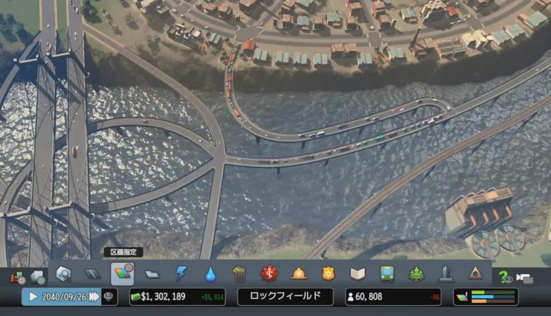 貨物ハブへ続く道路の改修後【シティーズ:スカイライン PlayStation4 Edition】