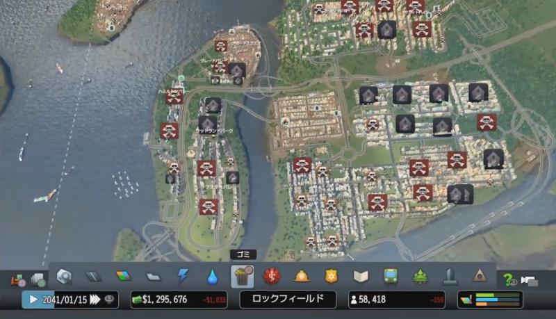 大量に表示されている放棄された建物と遺体の回収待ちアイコン【シティーズ:スカイライン PlayStation4 Edition】