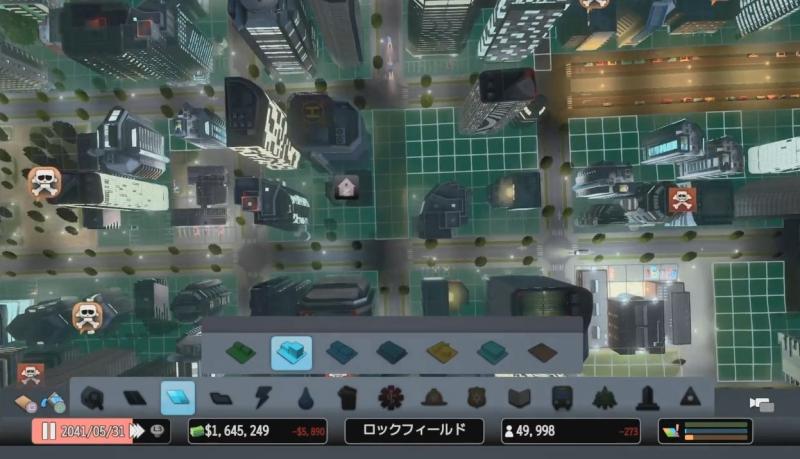 人口が5万人を下回った時【シティーズ:スカイライン PlayStation4 Edition】
