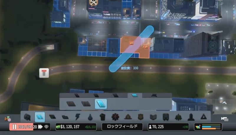 人口が7万人を超えた時【シティーズ:スカイライン PlayStation4 Edition】