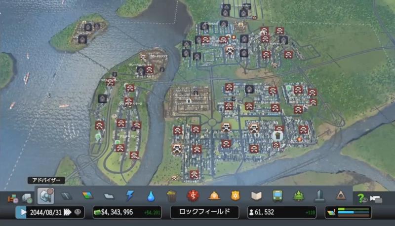 遺体の回収待ちアイコンが溢れる都市【シティーズ:スカイライン PlayStation4 Edition】