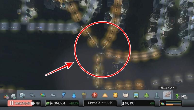 渋滞が多い交差点【シティーズ:スカイライン PlayStation4 Edition】