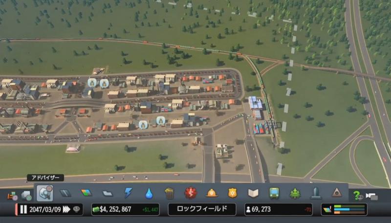 貨物駅から伸びる貨物列車の渋滞【シティーズ:スカイライン PlayStation4 Edition】