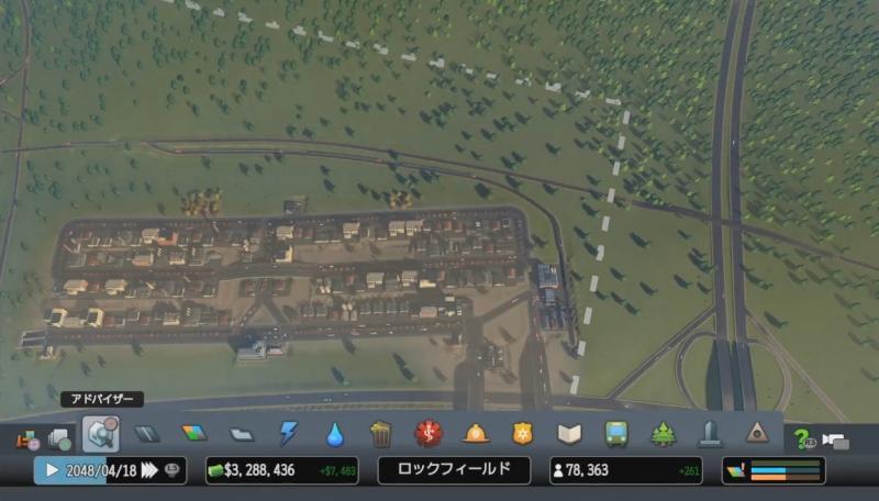 貨物駅への線路は1つのみに絞り、駅までの線路を延長しました【シティーズ:スカイライン PlayStation4 Edition】