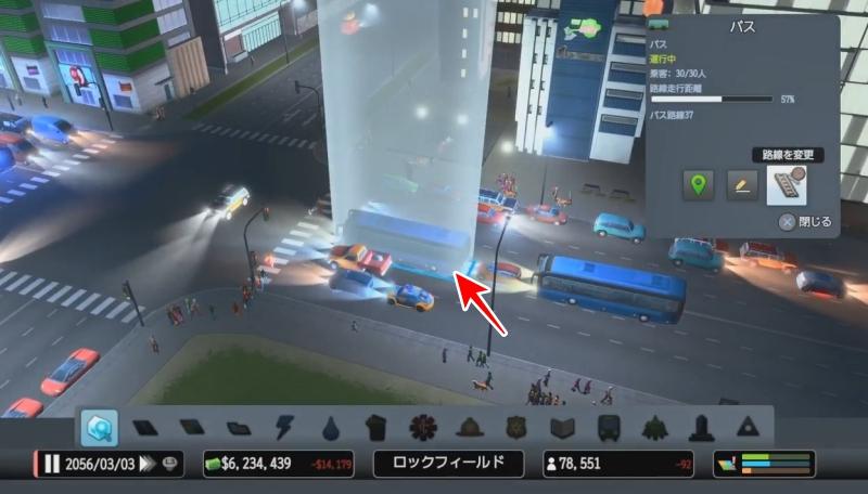 バスを選択【シティーズ:スカイライン PlayStation4 Edition】