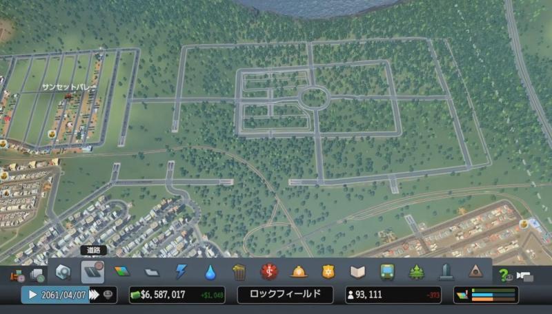 外周道路と環状交差点で8分割したエリアを作成【シティーズ:スカイライン PlayStation4 Edition】