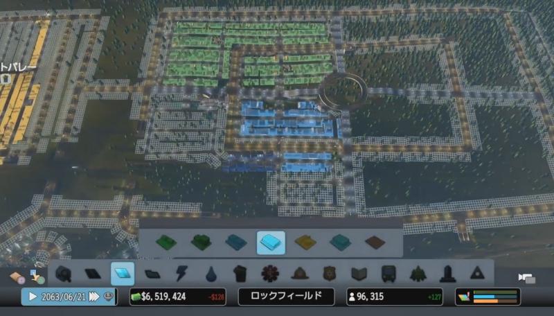 分割した区画内に道路を引いて居住区と商業区を設定【シティーズ:スカイライン PlayStation4 Edition】