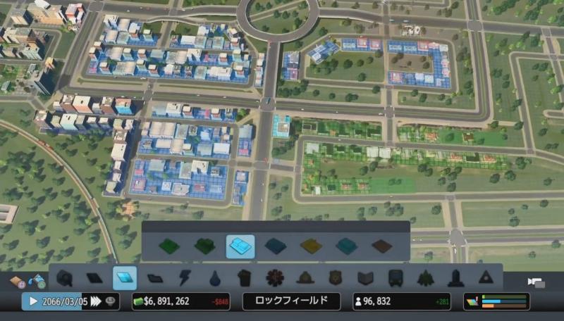 下側にも商業区と居住区を設定【シティーズ:スカイライン PlayStation4 Edition】