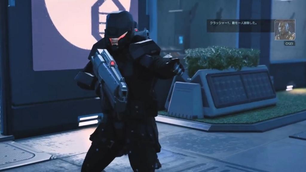 アーマーを着用している敵【XCOM2】