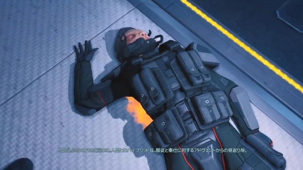 アーマーの中身はエイリアンに改造された元人間らしい…【XCOM2】