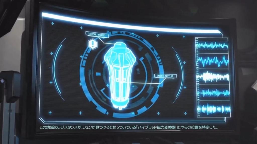 「ハイブリッド磁力変換器」の説明を受けているシーン【XOM2】