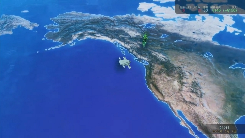 アメリカ西部へ移動する移動母艦【XCOM2】