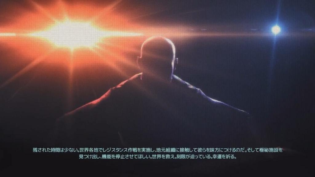 謎の人物からの秘匿通信【XCOM2】