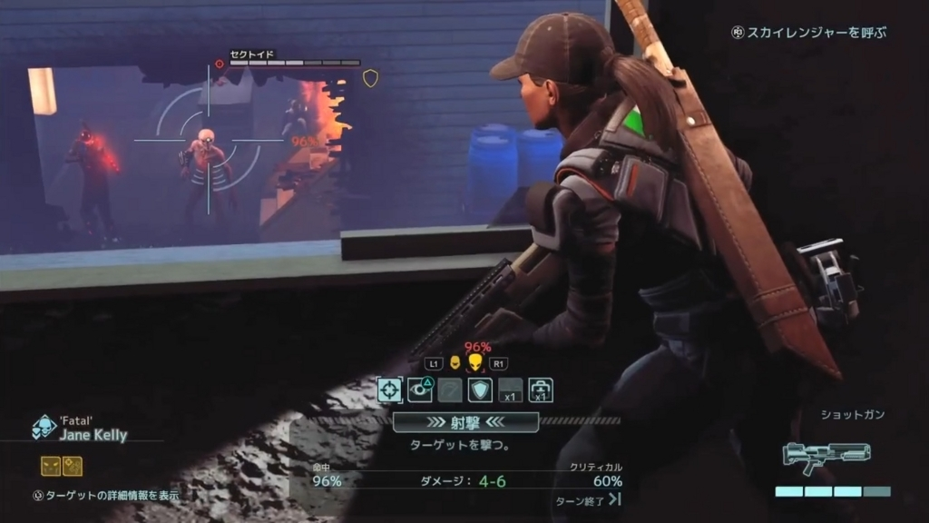 グレネードで外壁が壊れ、敵が丸見えになって狙いやすくなったところ【XCOM2】