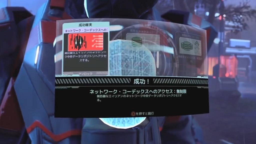 スカルジャックを使ったハッキングシーン【XCOM2】