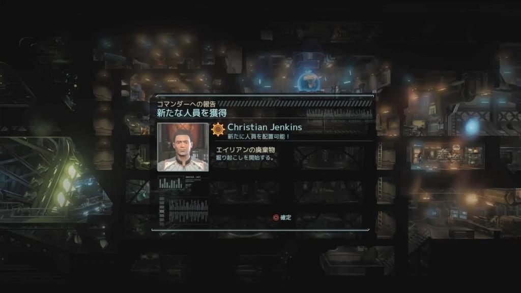 救出したVIPが技術者として仲間に加わった【XCOM2】