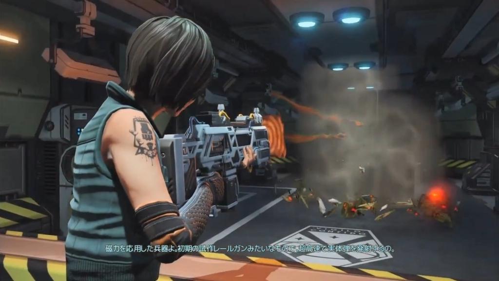 シェン博士が新しい武器を試射しているシーン【XCOM2】