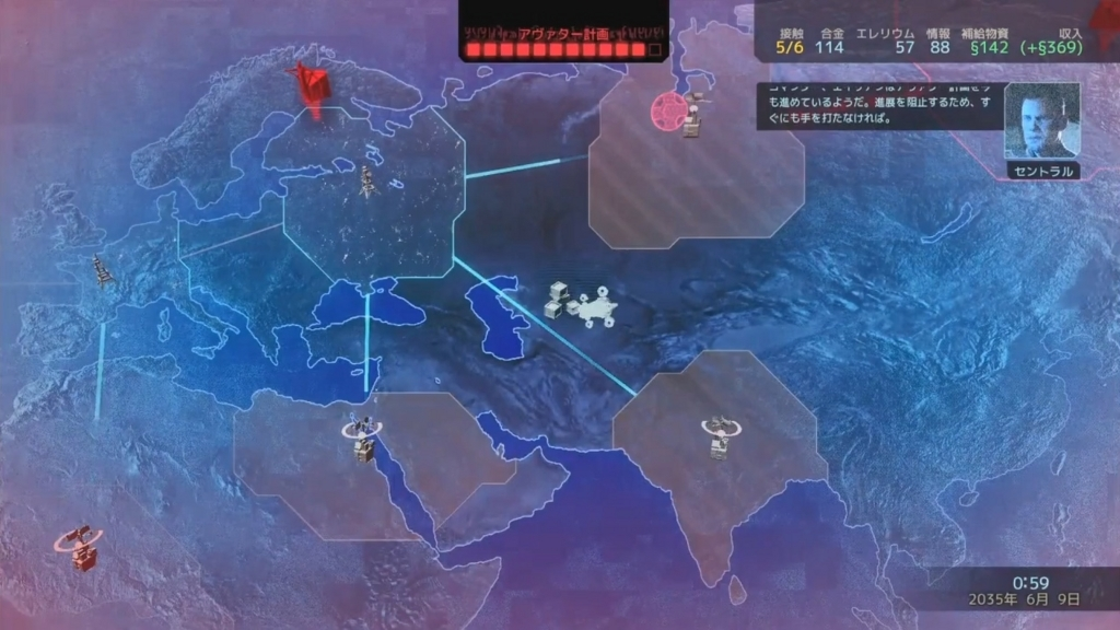 アヴァター計画のカウントが進んだところ【XCOM2】