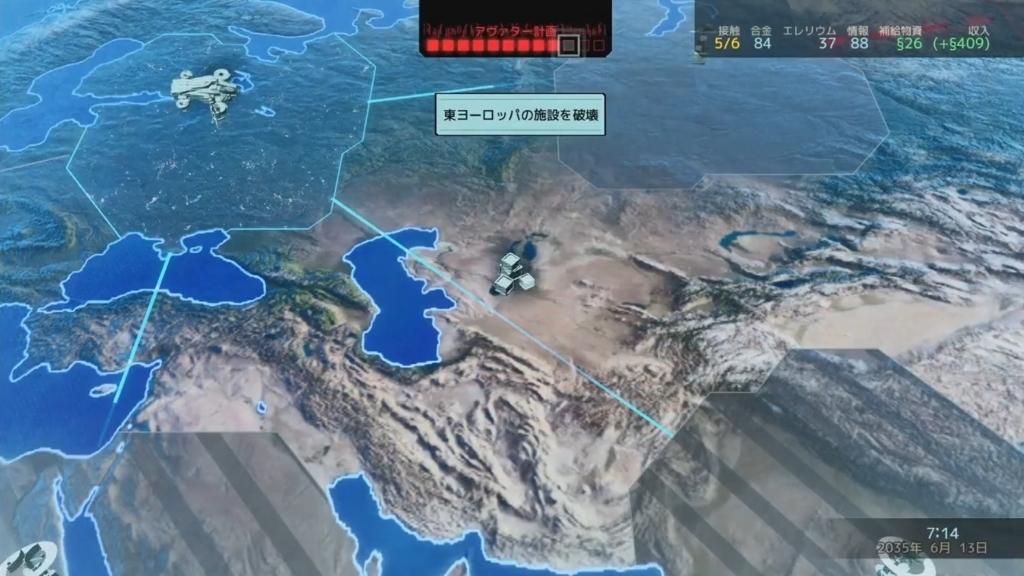 エイリアンの施設を破壊し、アヴァター計画のカウントが2つ戻った【XCOM2】