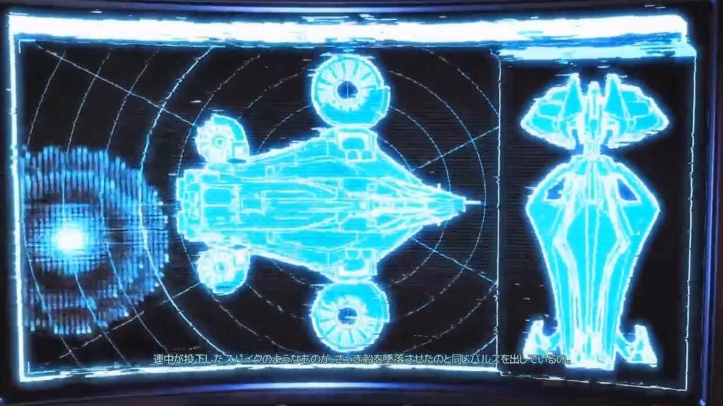 墜落した母艦の近くに投下された妨害装置【XCOM2】