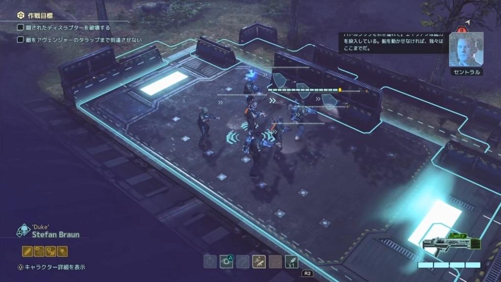 UFO襲撃イベントの戦闘開始シーン【XCOM2】