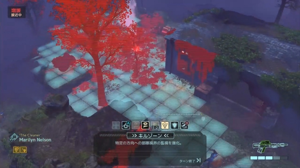 狙撃兵のアビリティ「キルゾーン」【XCOM2】