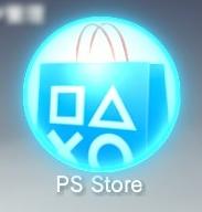 PS Plus自動更新をオフにする方法(PS Vitaの場合_1)