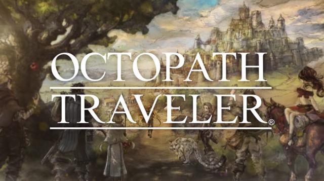 OCTOPATH TRAVELER(オクトパス トラベラー)