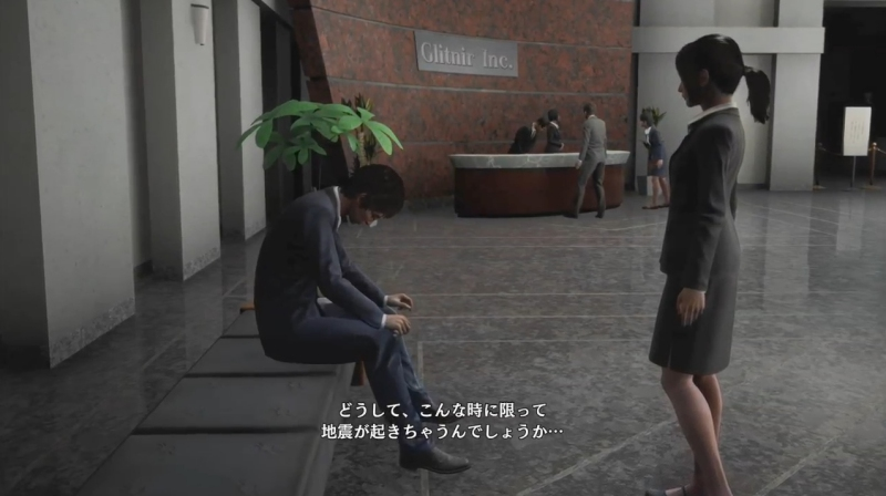 就職面接が延期になり意気消沈している学生(種田真二)【絶体絶命都市4Plus -Summer Memories-】
