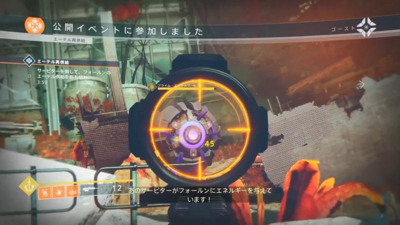 """見知らぬプレイヤーと即席で協力プレイができる""""公開イベント""""は楽しい【Destiny 2】"""