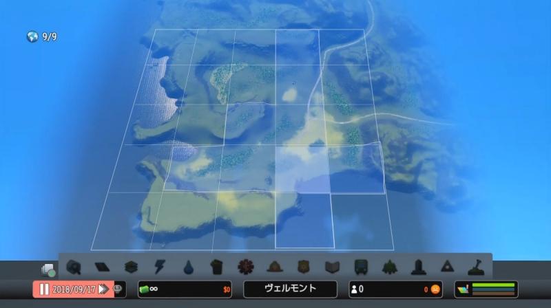 クリフサイドベイの全景、購入可能エリア【シティーズ:スカイライン PlayStation4 Edition】