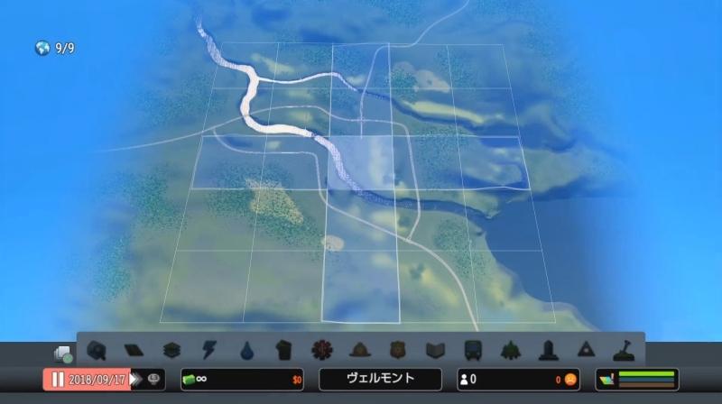 フォギーヒルズの全景、購入可能エリア【シティーズ:スカイライン PlayStation4 Edition】