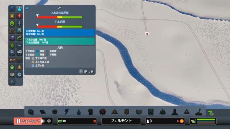 フォギーヒルズのスタートエリア付近の水源【シティーズ:スカイライン PlayStation4 Edition】