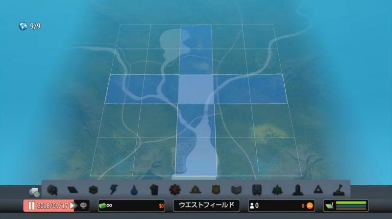 グリーンプレインの全景、購入可能エリア【シティーズ:スカイライン PlayStation4 Edition】