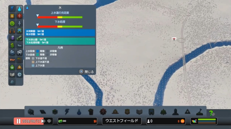 グリーンプレインのスタートエリア付近の水源【シティーズ:スカイライン PlayStation4 Edition】