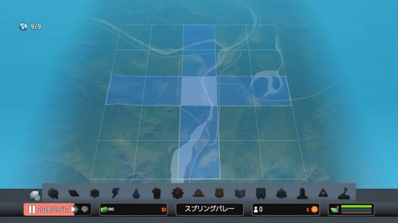 リバーランの全景、購入可能エリア【シティーズ:スカイライン PlayStation4 Edition】