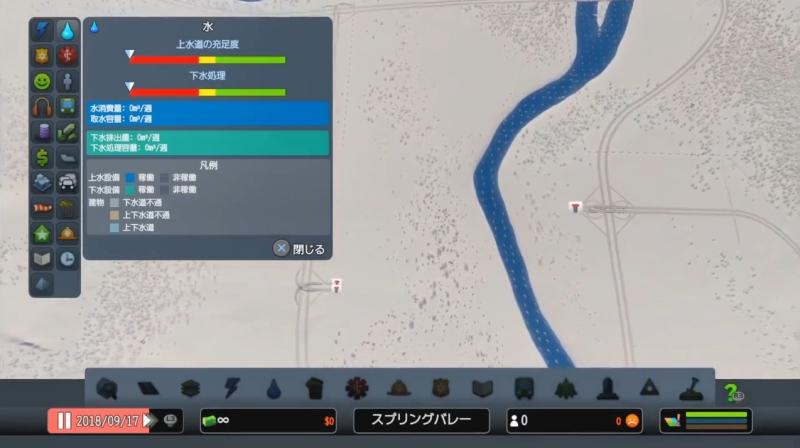 リバーランのスタートエリア付近の水源【シティーズ:スカイライン PlayStation4 Edition】