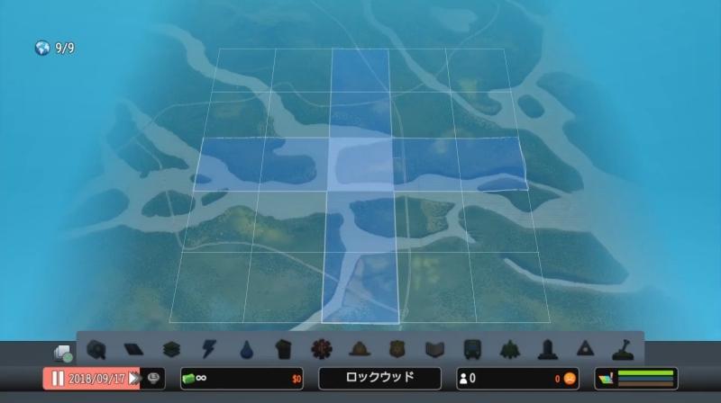 ブラックウッズの全景、購入可能エリア【シティーズ:スカイライン PlayStation4 Edition】
