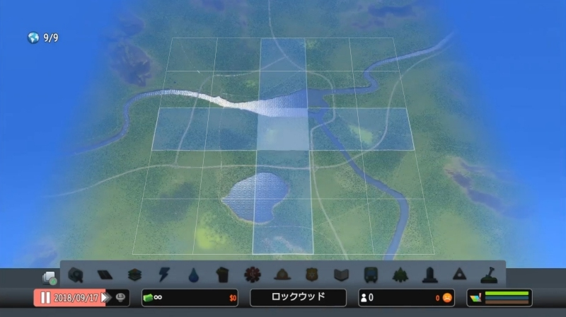 トゥーリバーの全景、購入可能エリア【シティーズ:スカイライン PlayStation4 Edition】