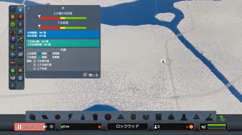 トゥーリバーのスタートエリア付近の水源【シティーズ:スカイライン PlayStation4 Edition】