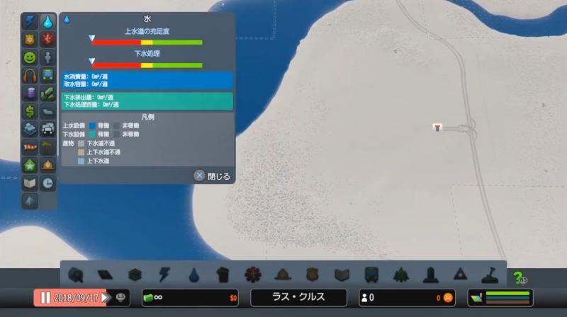 サンディービーチのスタートエリア付近の水源【シティーズ:スカイライン PlayStation4 Edition】