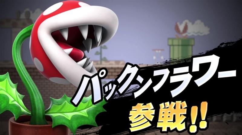 大乱闘スマッシュブラザーズSPECIALのタイトルロゴ画像