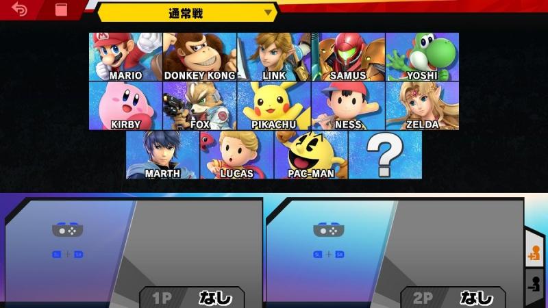 おすそわけプレイする方法4:左右のJoy-Conの「SL + SR」ボタンを同時押しする【スマブラSP】