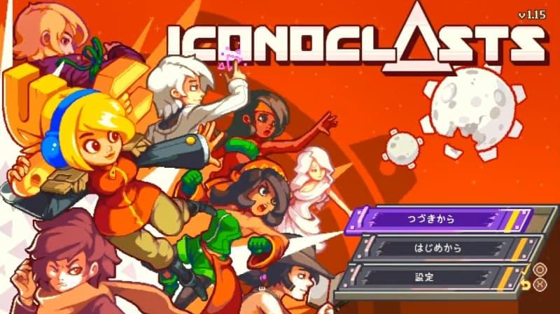 『Iconoclasts』のタイトル画面