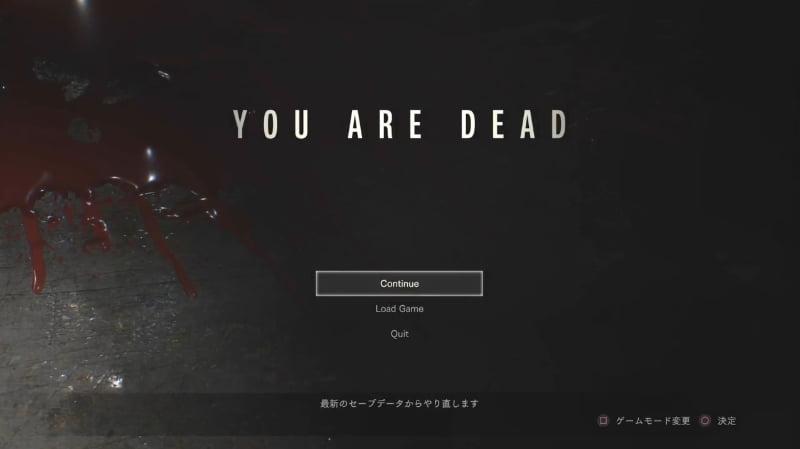 何度も見たゲームオーバー画面【バイオハザードRE:2】