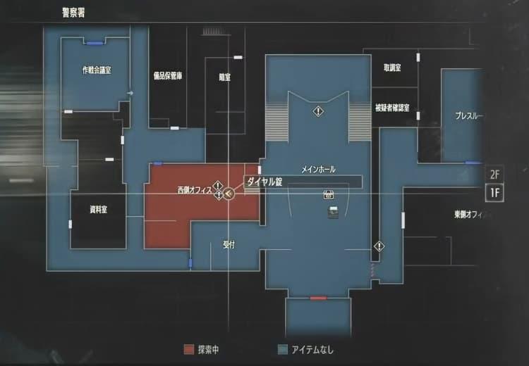 警察署1階 西側オフィスのダイヤル錠の場所【バイオハザードRE:2】