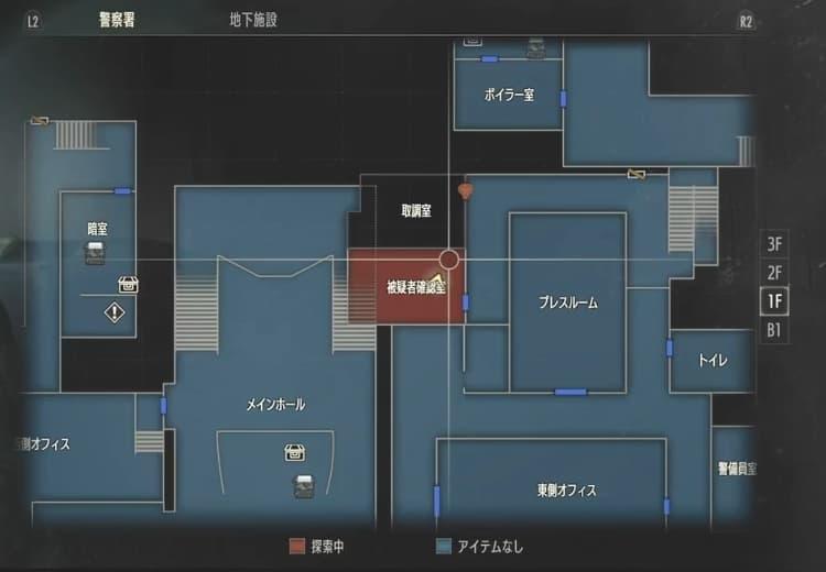警察署2階 待合室の金庫のヒント場所(マップ)【バイオハザードRE:2】