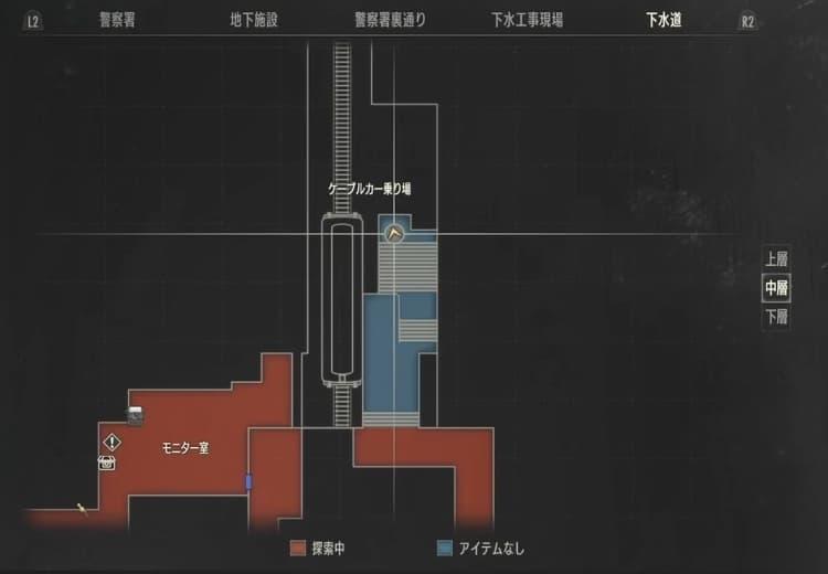 下水道中層 処理プール室の金庫のヒント場所(マップ)【バイオハザードRE:2】